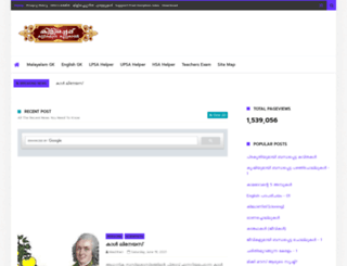 kilicheppu.blogspot.com screenshot