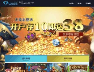 killbot86.com screenshot