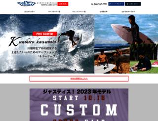 killersurfjapan.com screenshot