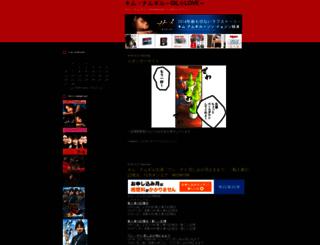 kim-nam-gil.jugem.jp screenshot