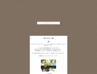 kimanora.kakurezato.com screenshot