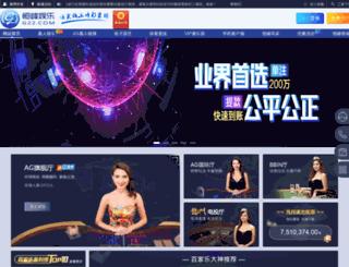 kimarketplace.com screenshot