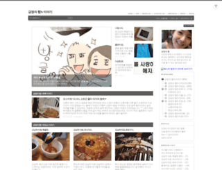 kimboram.com screenshot