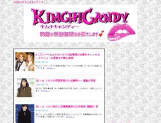kimchionnamatome.net screenshot