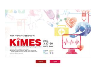 kimes.co.kr screenshot