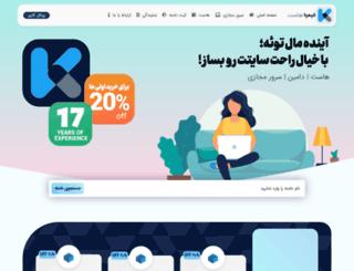 kimiahost.com screenshot
