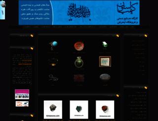 kimiastone.com screenshot