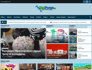 kimiforum.gr screenshot