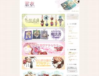 kimigoromo.shop-pro.jp screenshot