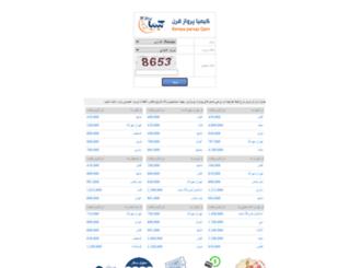 kimiyatourist.ir screenshot