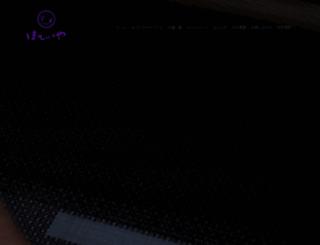 kimono-hoteiya.com screenshot