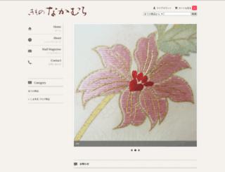 kimono-nakamura.shop-pro.jp screenshot