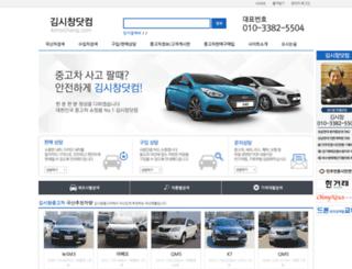 kimsichang.com screenshot