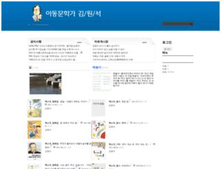 kimwonseak.com screenshot