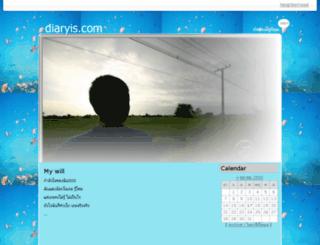 kinaaaa.diaryis.com screenshot
