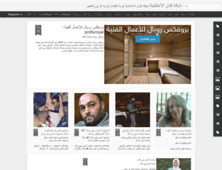 kinanblan.blogspot.com screenshot