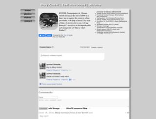 kinder.orgfree.com screenshot