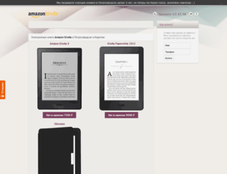 kindle.karelia.pro screenshot