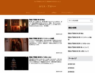king-lord.org screenshot