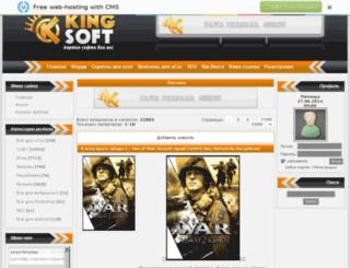 king-soft.ucoz.ru screenshot