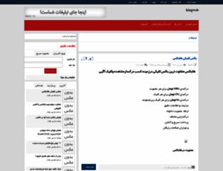 king26.rozblog.com screenshot