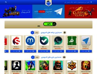 king2net.com screenshot