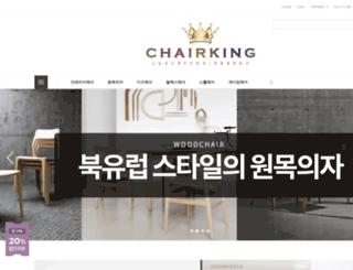 kingchair.co.kr screenshot