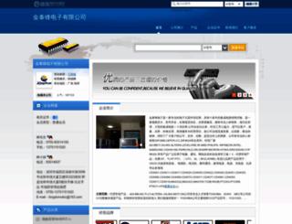 kingdom.dzsc.com screenshot
