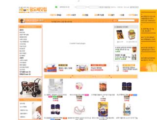 kingdomae.com screenshot