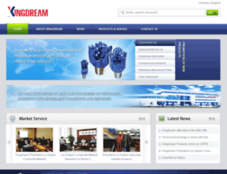 kingdream.com screenshot