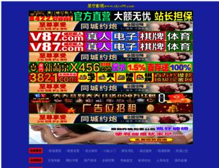 kingkarel.com screenshot