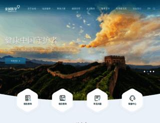 kingmed.com.cn screenshot