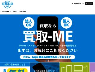 kingmobile.shop-pro.jp screenshot