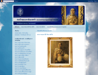 kingramavi.blogspot.com screenshot