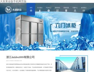 kingraymachine.com screenshot