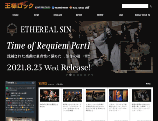 kings-rock.jp screenshot