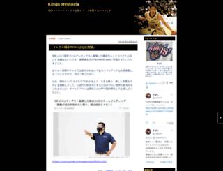 kings.ti-da.net screenshot
