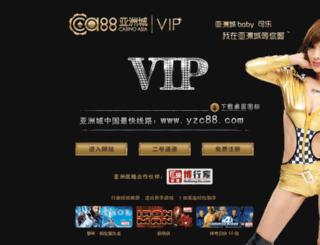 kingseo.com.cn screenshot