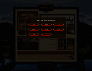 kingsera.com screenshot