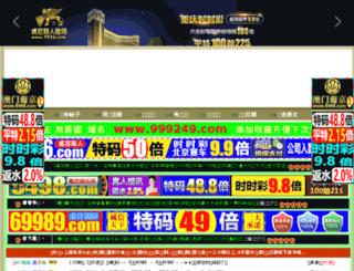 kingslender.com screenshot