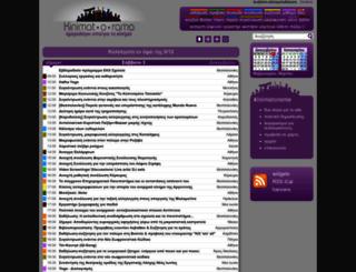 kinimatorama.net screenshot