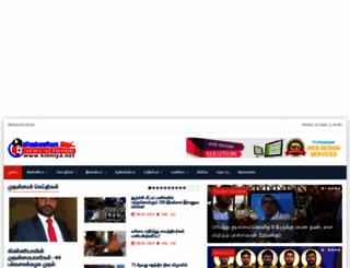 kinniya.net screenshot