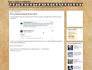 kino-kritika.blogspot.com screenshot