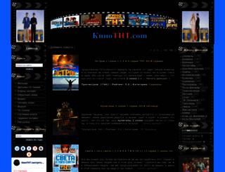 kino-online.ucoz.de screenshot
