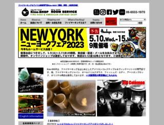 kino-shop.com screenshot