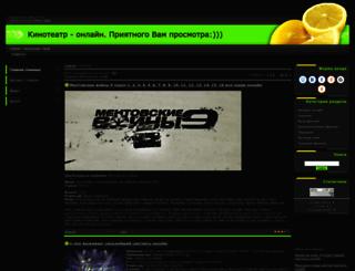 kino-video.ucoz.com screenshot