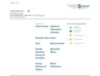 kino50.ru screenshot