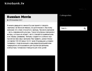 kinobank.tv screenshot