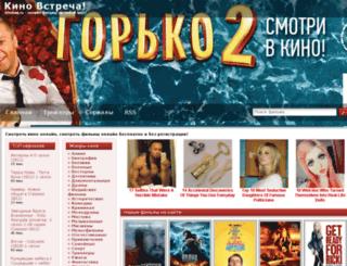 kinobee.ru screenshot