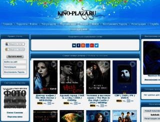 kinobonus.ru screenshot